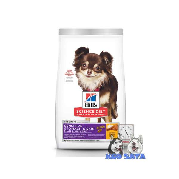 Hills Small & Mini Sensitive Stomach&Skin 1,5kg